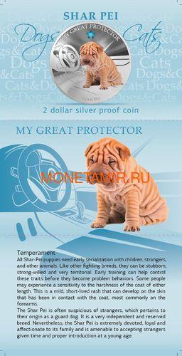 Фиджи 2 доллара 2013 Шарпей – Мой лучший друг серия Собаки и Кошки (Fiji 2$ 2013 Dog My Great Protector Shar Pei Dogs and Cats).Арт.000405648998/60 (фото, вид 5)