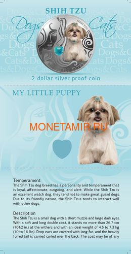 Фиджи 2 доллара 2013 Ши-Тцу – Мой маленький щенок серия Собаки и Кошки (Fiji 2$ 2013 Dog My little Puppy Shi Tzu Dogs and Cats).Арт.000405648990/60 (фото, вид 5)