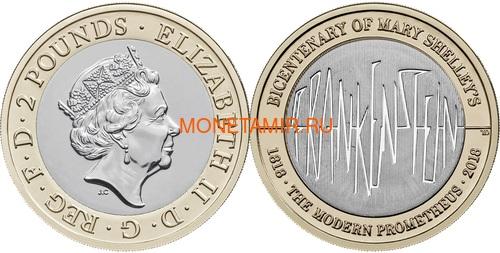 Великобритания Полный годовой набор 2018 (The 2018 UK Brilliant Uncirculated Annual Coin Set).Арт.60 (фото, вид 2)