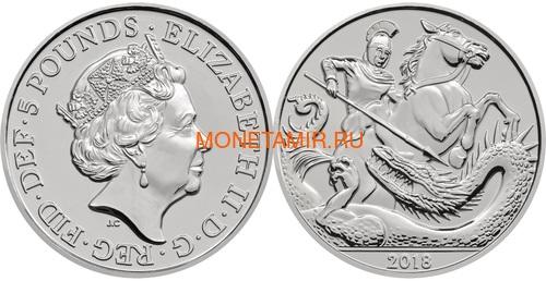 Великобритания Полный годовой набор 2018 (The 2018 UK Brilliant Uncirculated Annual Coin Set).Арт.60 (фото, вид 3)