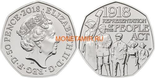 Великобритания Полный годовой набор 2018 (The 2018 UK Brilliant Uncirculated Annual Coin Set).Арт.60 (фото, вид 5)