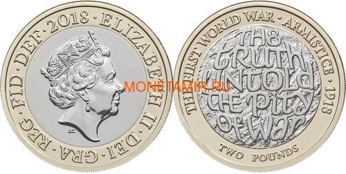 Великобритания Полный годовой набор 2018 (The 2018 UK Brilliant Uncirculated Annual Coin Set).Арт.60 (фото, вид 6)