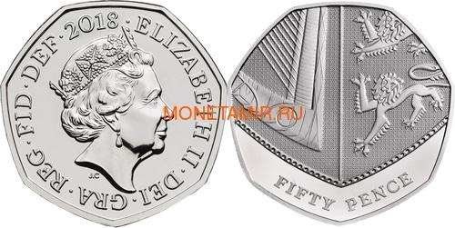 Великобритания Полный годовой набор 2018 (The 2018 UK Brilliant Uncirculated Annual Coin Set).Арт.60 (фото, вид 9)