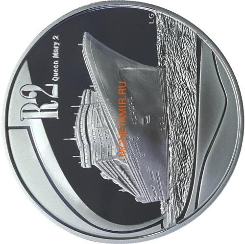 Южная Африка 2 ранда + 2,5 цента 2011 Корабль Королева Мария 2 Набор из двух монет (Silver Proof Combo Set R2 and 2,5c 2011 South Africa Maritime History The Queen Mary 2 аnd SA Van Der Stel).Арт.001298036388/60 (фото, вид 1)