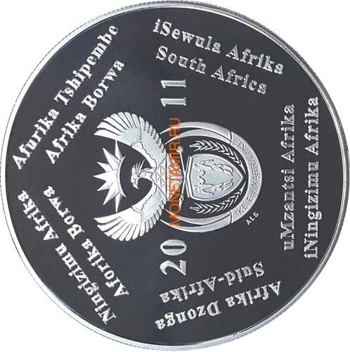 Южная Африка 2 ранда + 2,5 цента 2011 Корабль Королева Мария 2 Набор из двух монет (Silver Proof Combo Set R2 and 2,5c 2011 South Africa Maritime History The Queen Mary 2 аnd SA Van Der Stel).Арт.001298036388/60 (фото, вид 2)