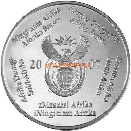 Южная Африка 2 ранда 2007 Международный Полярный Год (South Africa 2R 2007 International Polar Year).Арт.000324431321/60 (фото, вид 1)