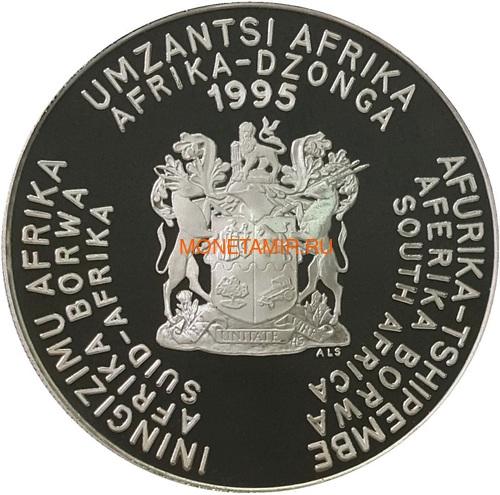 Южная Африка 2 ранда 1995 50 лет ООН (South Africa 2R 1995 50th Anniversary United Nations).Арт.000107441907/60 (фото, вид 1)