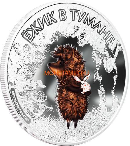 Острова Кука 5 долларов 2011 Ежик в тумане – Союзмультфильм (Cook Islands 2011 $5 Soyuzmultfilm Hedgehog in the Fog).Арт.60 (фото, вид 1)