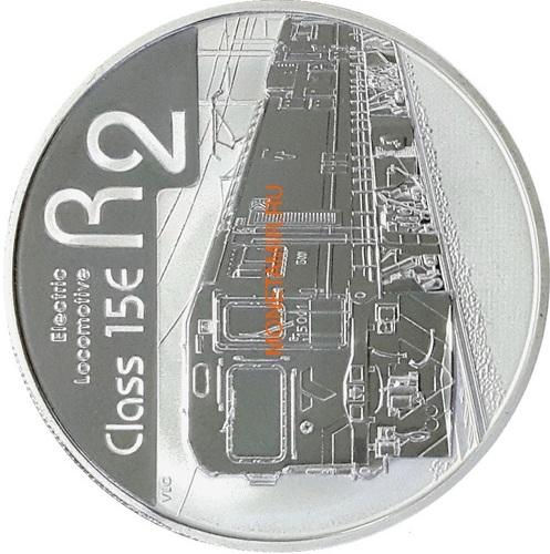 Южная Африка 2 ранда + 2,5 цента 2014 Электровоз – Поезда Южной Африки Набор из двух монет (Silver Proof Combo Set R2 and 2,5c 2014 South Africa Trains of South Africa Gautrain).Арт.001332650459/60 (фото, вид 1)
