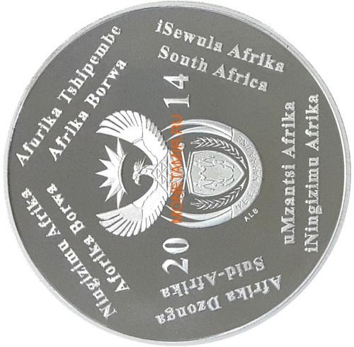 Южная Африка 2 ранда + 2,5 цента 2014 Электровоз – Поезда Южной Африки Набор из двух монет (Silver Proof Combo Set R2 and 2,5c 2014 South Africa Trains of South Africa Gautrain).Арт.001332650459/60 (фото, вид 2)