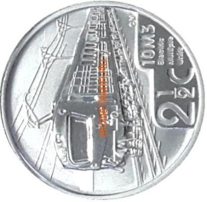 Южная Африка 2 ранда + 2,5 цента 2014 Электровоз – Поезда Южной Африки Набор из двух монет (Silver Proof Combo Set R2 and 2,5c 2014 South Africa Trains of South Africa Gautrain).Арт.001332650459/60 (фото, вид 3)