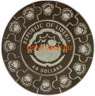 Либерия 100 долларов 2001 Гуаньинь Богиня Любви Пазл Килограмм (Liberia 2001 100$ Puzzle Coin Lady Kuan Yin 1kg).Арт.60 (фото, вид 1)