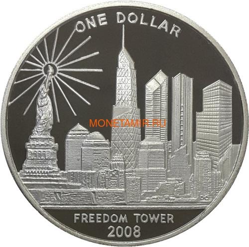 Острова Кука 2х1 доллар 2008 Башни Близнецы и Башня Свободы Набор из двух монет (2008 Cook Islands $1 Twin Towers Freedom Tower Silver 2 Coin Set National Collectors Mint).Арт.2000290312/60 (фото, вид 1)