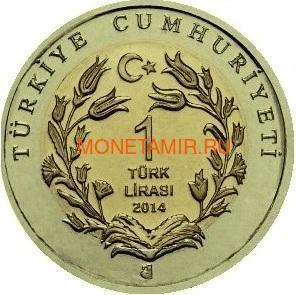 Турция 1 лира 2014 Ежик Биметалл (Turkey 1L 2014 Hedgehog BM).Арт.0000220050118/60 (фото, вид 1)