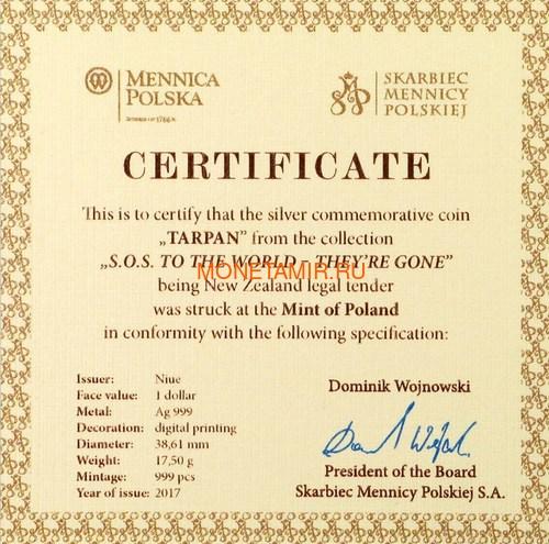 Ниуэ 1 доллар 2017 Лошадь Тарпан SOS (Niue 1$ 2017 SOS To The World They Are Gone Tarpan).Арт.60 (фото, вид 3)