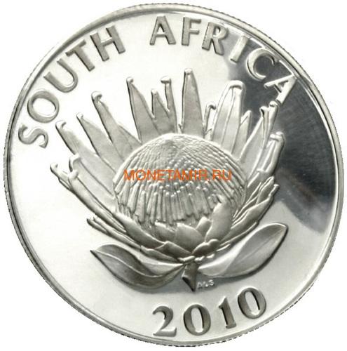 Южная Африка 1 ранд 2010 Надин Гордимер (South Africa 1R 2010 Nadine Gordimer).Арт.000185753834/60 (фото, вид 1)