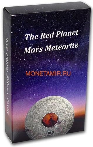 Острова Кука 20 долларов 2017 Метеорит Марс Красная Планета (2017 Cook Islands 3 oz Silver Meteorites Mars Red Planet).Арт.60 (фото, вид 4)