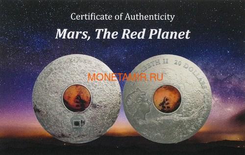 Острова Кука 20 долларов 2017 Метеорит Марс Красная Планета (2017 Cook Islands 3 oz Silver Meteorites Mars Red Planet).Арт.60 (фото, вид 5)