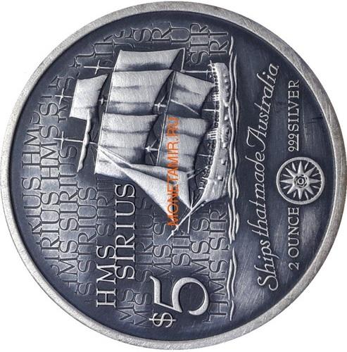 Острова Кука 5х5 долларов 1999 Корабли которые сделаны в Австралии Набор 5 монет (Cook Islands 5 Coins Set 1999 Ships that made Australia 2oz).Арт.001784155371/60 (фото, вид 3)
