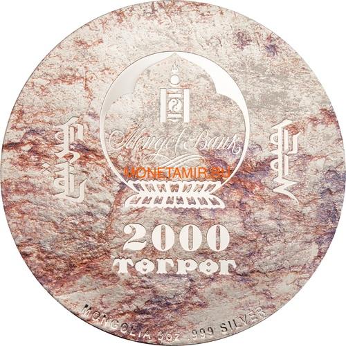Монголия 2000 тугриков 2018 Велоцираптор (Mongolia 2000T 2018 Velociraptor 3 oz Silver Coin).Арт.60 (фото, вид 1)