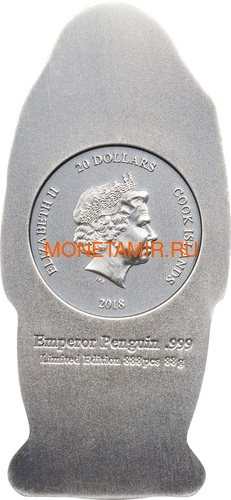 Острова Кука 20 долларов 2018 Императорский Пингвин Фигурка (Cook Isl. 20$ 2018 Emperor Penguin 3D Silver Coin).Арт.60 (фото, вид 2)
