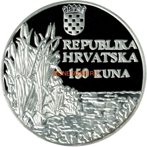 Хорватия 150 + 500 кун 1997 Баранья Орлан-белохвост Набор 2 монеты (Croatia 500+150 Kuna 1997 Baranja Orao Stekavac Gold Silver Set).Арт.000475016629K2,5/60 (фото, вид 2)