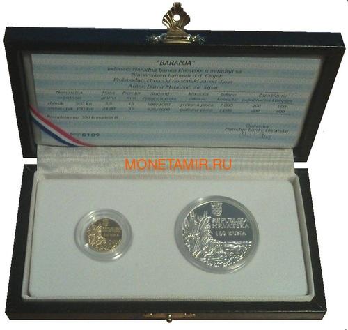 Хорватия 150 + 500 кун 1997 Баранья Орлан-белохвост Набор 2 монеты (Croatia 500+150 Kuna 1997 Baranja Orao Stekavac Gold Silver Set).Арт.000475016629K2,5/60 (фото, вид 5)