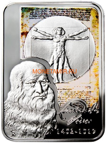 Андорра 10 динеров 2008 Мона Лиза Леонардо да Винчи Художники мира (Andorra 10D 2008 Leonardo Da Vinci Mona Lisa Painters of the World).Арт.000206820028/60 (фото, вид 1)