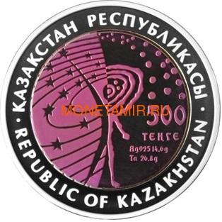 Казахстан 500 тенге 2015 Космос – Венера 10 (Kazakhstan 500T 2015 Space Venera 10).Арт.60 (фото, вид 1)