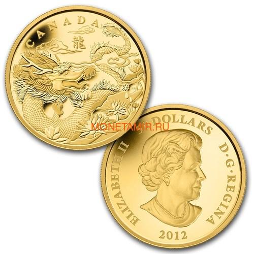 Канада 50 долларов 2012 Год Дракона Лунный Календарь Унция Золота Пруф (Canada 50C$ 2012 Year of the Dragon 1oz Gold Proof).Арт.009151355576/K1,86 (фото, вид 1)