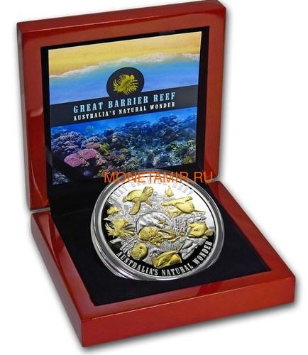 Ниуэ 10 долларов 2018 Большой Барьерный Риф Черепаха Осьминог РыбаМолот Морская Звезда (Niue 10$ 2018 Niue 10$ 2018 Great Barrier Reef Australia`s Natural 5oz).Арт.60 (фото, вид 2)