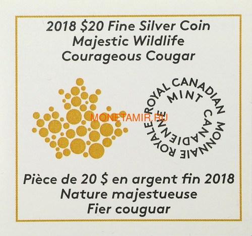 Канада 20 долларов 2018 Пума Величественные Животные (Canada 20C$ 2018 Courageous Cougar).Арт.000441155503/60 (фото, вид 3)