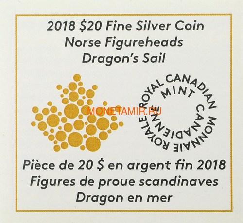 Канада 20 долларов 2018 Корабль Дракон Корабли Викингов (Canada 20C$ 2018 Viking Ships Dragon's Sail).Арт.000441155501/60 (фото, вид 3)