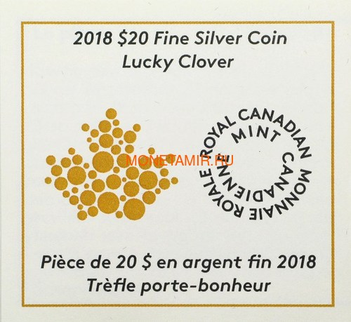 Канада 20 долларов 2018 Клевер (Canada 20C$ 2018 Lucky Four Leaf Clover).Арт.000441155497/60 (фото, вид 3)
