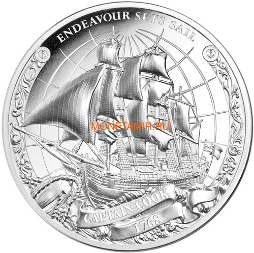 Острова Кука 3х5 долларов 2018 Капитан Кук Набор 3 монеты (Cook Isl. 3x5$ 2018 Captain Cook 3 coin Set Ship Ultra High Relief 1oz Silver Proof).Арт.60 (фото, вид 1)