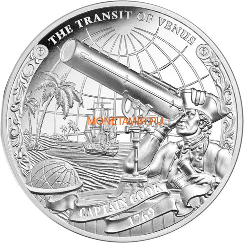 Острова Кука 3х5 долларов 2018 Капитан Кук Набор 3 монеты (Cook Isl. 3x5$ 2018 Captain Cook 3 coin Set Ship Ultra High Relief 1oz Silver Proof).Арт.60 (фото, вид 3)
