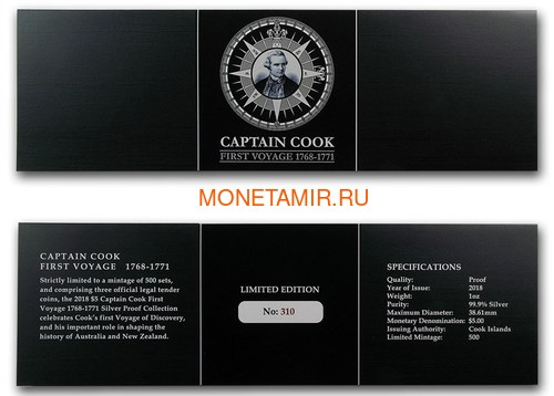 Острова Кука 3х5 долларов 2018 Капитан Кук Набор 3 монеты (Cook Isl. 3x5$ 2018 Captain Cook 3 coin Set Ship Ultra High Relief 1oz Silver Proof).Арт.60 (фото, вид 10)