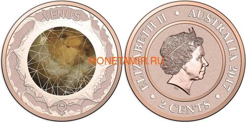 Австралия 13,88 долларов 2017 Планеты Солнечной Системы Космос Набор 10 монет (Australia 13,88$ 2017 Sollar System Space 10-coin Set).Арт.000862855467/60 (фото, вид 4)
