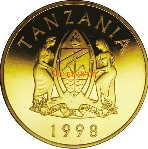 Танзания 10000 шиллингов 1998 Лев Гепард Зебра Дикая Природа Серенгети (Tanzania 10000 Sh 1998 Serengeti Wildlife Lion Cheetah Zebra 1oz Gold).Арт.K2G2700D/60 (фото, вид 1)