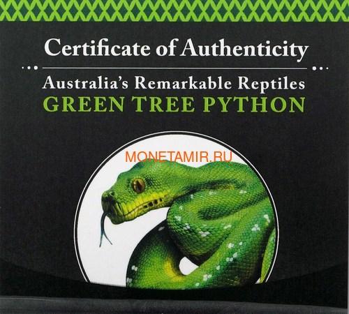 Тувалу 1 доллар 2018 Зеленый Питон Замечательные Рептилии (Tuvalu 1$ 2018 Green Tree Python Remarkable Reptiles 1 oz Silver Coin).Арт.60 (фото, вид 4)