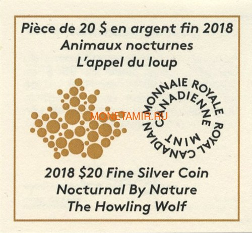 Канада 20 долларов 2018 Воющий Волк Луна Ночная природа (Canada 20C$ 2018 Nocturnal by Nature Howling Wolf).Арт.60 (фото, вид 3)