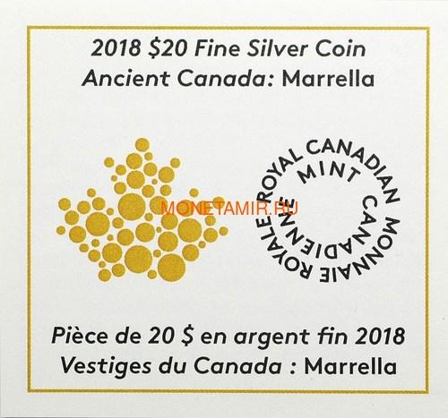 Канада 20 долларов 2018 Маррелла Древняя Канада (Canada 20C$ 2018 Ancient Canada Marrella).Арт.60 (фото, вид 4)