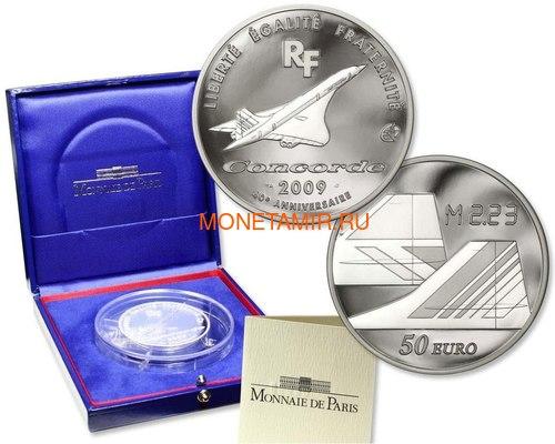 Франция 50 евро 2009 Конкорд Авиация (France 50E 2009 Concorde).Арт.001095519521/60 (фото, вид 2)