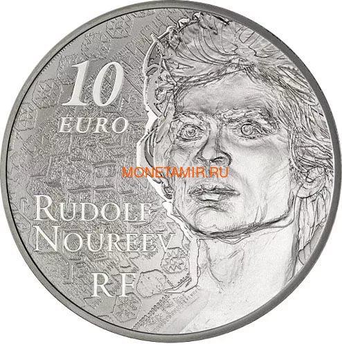 Франция 10 евро 2013 Рудольф Нуреев (France 10E 2013 Rudolf Nureev).Арт.60 (фото, вид 1)
