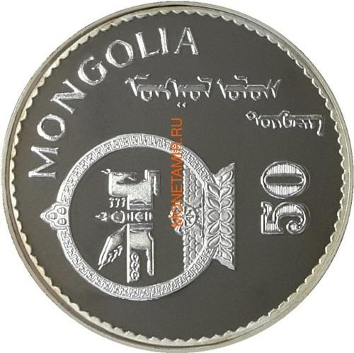Монголия 50 тугриков 1993 Год Петуха (Mongolia 50T 1993 Year of the Rooster Lunar).Арт.000166515451/60 (фото, вид 1)