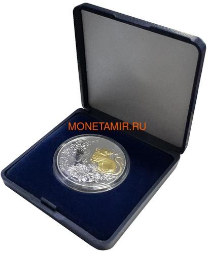 Монголия 500 тугриков 1996 Год Крысы (Mongolia 500T 1993 Year of the Rat Lunar).Арт.000245738197/60 (фото, вид 2)