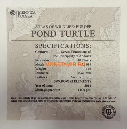 Андорра 10 динеров 2014 Болотная Черепаха Атлас Дикой Природы Европы (Andorra 10D 2014 Atlas of Wildlife Europa The Pond Turtle).Арт.000670949756/60 (фото, вид 2)
