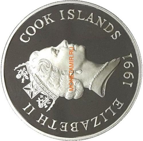 Острова Кука 50 долларов 1991 Выдры (Cook Isl. 50$ 1991 Otters Endangered Wildlife).Арт.000045712160/60 (фото, вид 1)