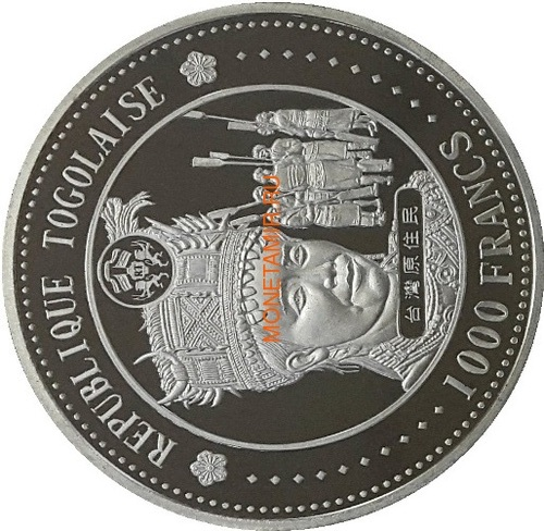 Того 1000+1000+2000 франков 2004 Год Обезьяны Лунный Календарь Голограмма Набор 3 монеты (Togo 1000+1000+2000 Francs 2004 Year of the Monkey Lunar Calendar Hologram 3 coin set).Арт.0900000028/60 (фото, вид 7)