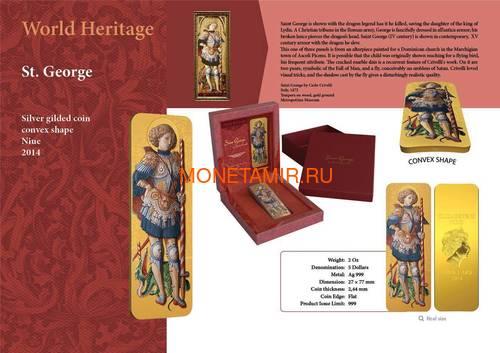 Ниуэ 5 долларов 2014 Икона Святой Георгий Карло Кривелли (Позолота).Арт.000927249014 (фото, вид 5)
